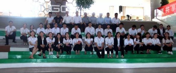 荣事达卫浴宣布成立安徽本部专业性独立运营团队钨钢冲头